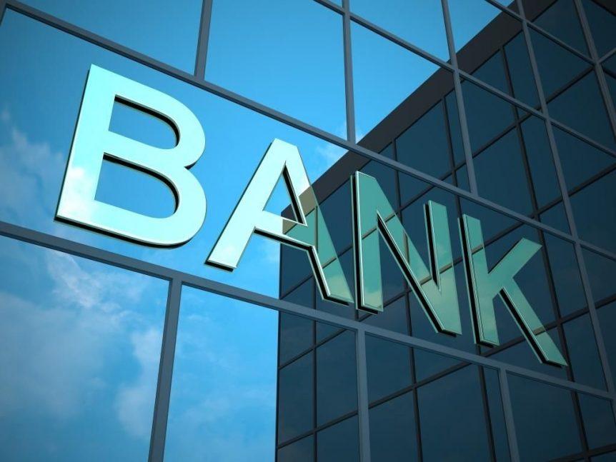 Banking - System Development